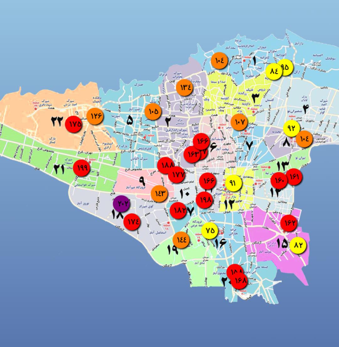 آلودگی هوای منطقه 18 تهران